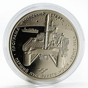 Ukraine 5 hryven First Launcher ZENIT-3SL nickel coin 2019