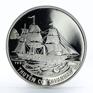 Vietnam 100 dong Boats of the World Savannah ship proof silver coin 1991
