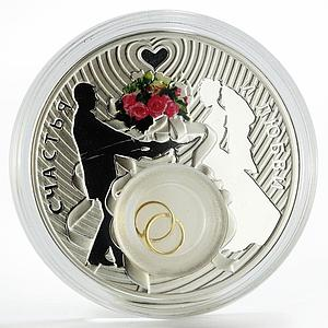 Niue 2 dollars Wedding Happiness Love gilded silver color coin 2012