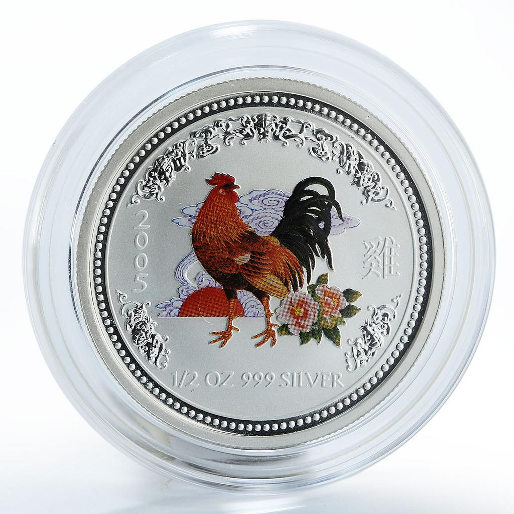 Australia 50 c Year of the Rooster Lunar Series I silver colorized coin 2005