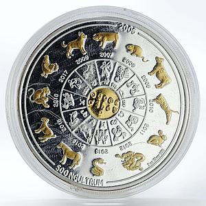 Bhutan 500 ngultrums Sings of the Zodiac proof gilded silver coin 2006