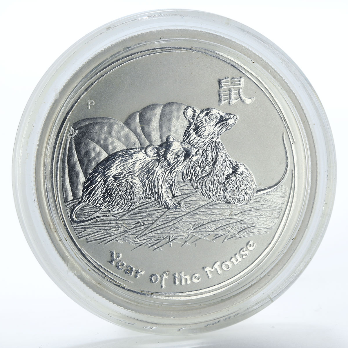 Australia 50 cents Year of the Mouse Lunar Series II silver coin 1/2 oz 2008