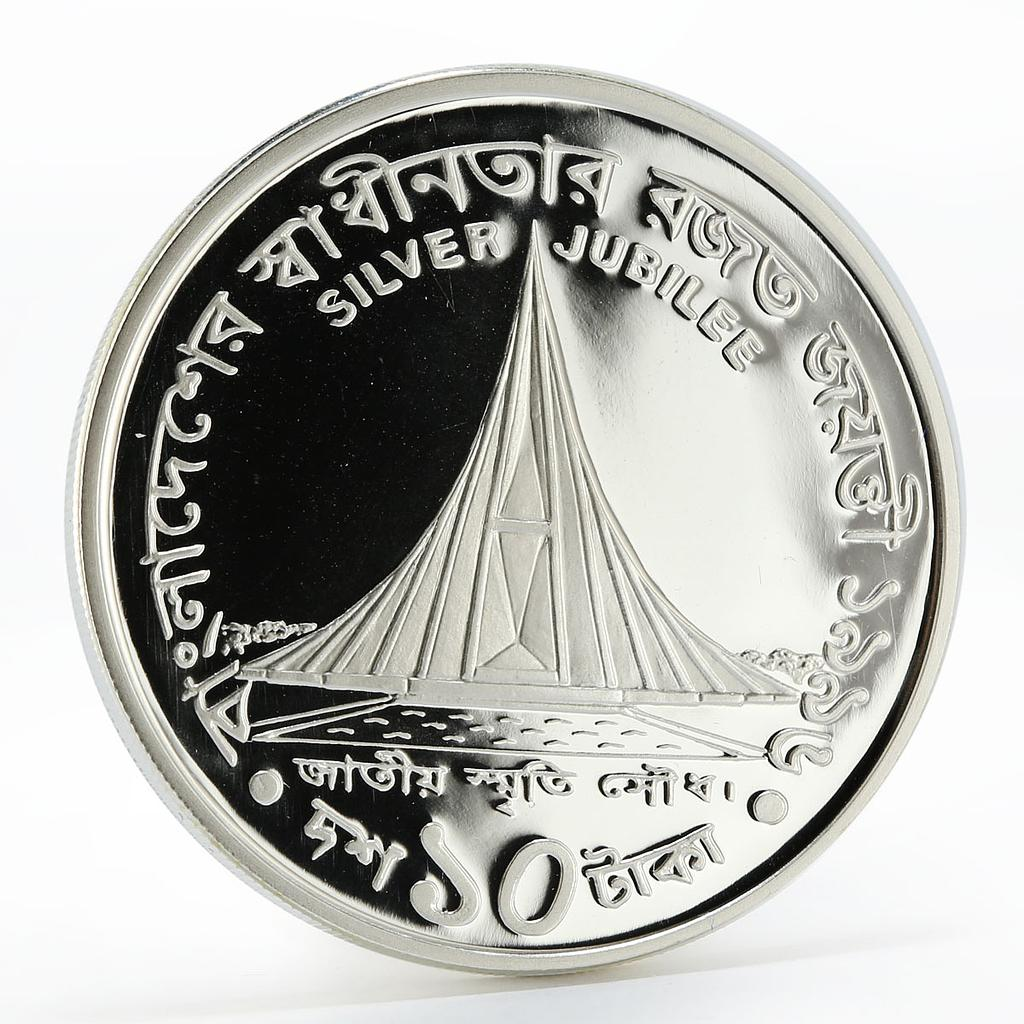 Bangladesh 10 taka 25th Anniversary of Independence proof silver coin 1996