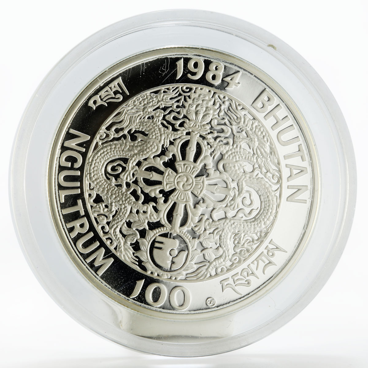 Bhutan 100 ngultrum Decade for Women proof silver coin 1984