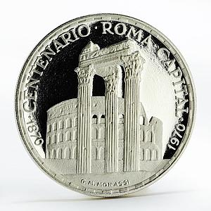 Equatorial Guinea 150 pesetas 100th Anniversary of Rome Capital silver coin 1970