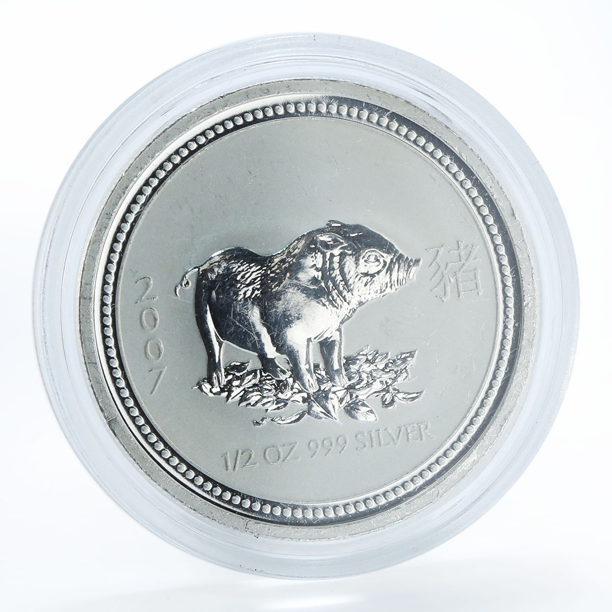 Australia 50 cents Year of The Pig Lunar Calendar Series I silver 2007