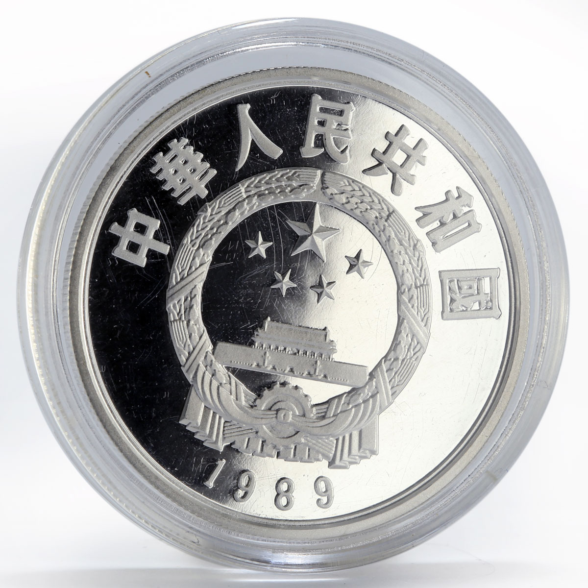 China 5 yuan Kublai Khan emperor proof silver coin 1989