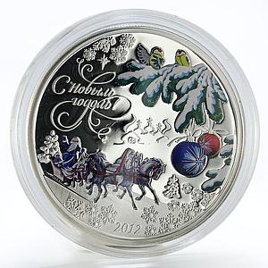 Cook Islands 5 dollars Happy New Year colored silver coin 2012