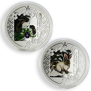 Rwanda set 2 coins Year of the Rabbit colored proof silver 2011