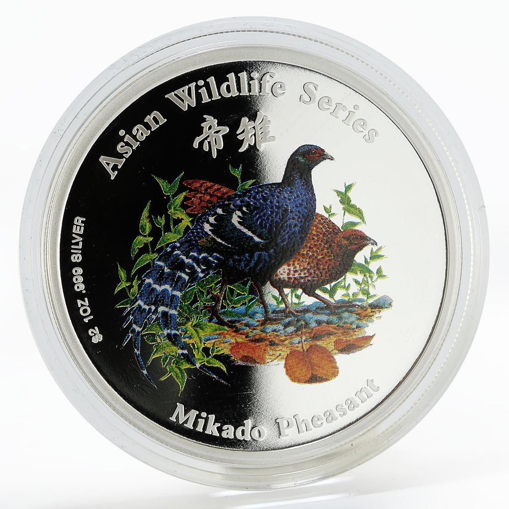 Cook Islands 2 dollars Mikado Pheasant bird proof colored silver coin 2001