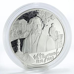 Russia 3 rubles Bicentenary of birth I.S. Turgenev proof silver coin 2018