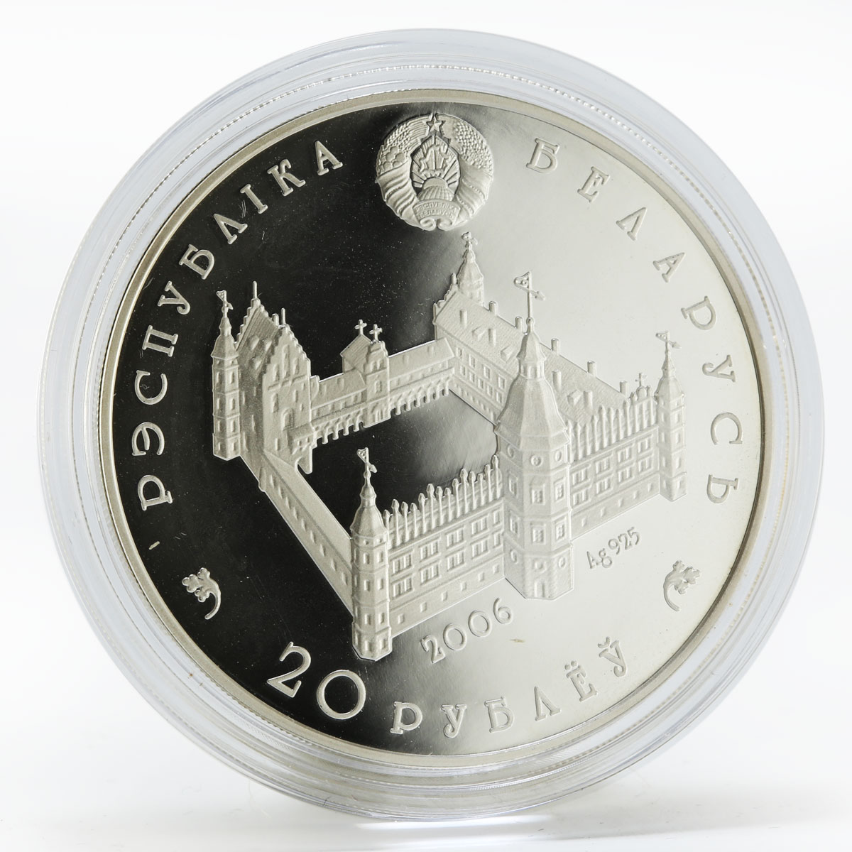 Belarus 20 rubles 600th Sophia of Galshany proof silver coin 2006