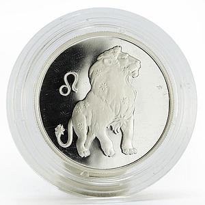 Russia 2 rubles Zodiac Leo proof silver coin 2002