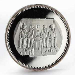 Egypt 5 pounds Temple of Ramses II proof silver coin 1994