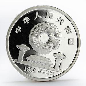 China 10 yuan Dragon Culture proof silver coin 1998