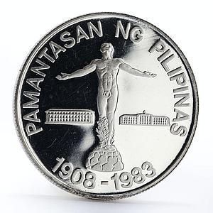 Philippines 100 piso 75th Anniversary of University silver coin 1983