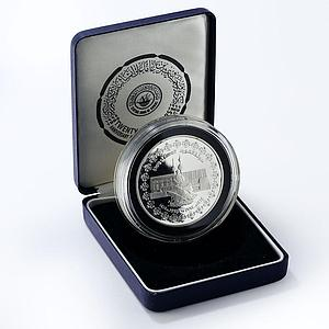 Kuwait 5 dinars Central Bank 25th Anniversary proof silver coin 1994