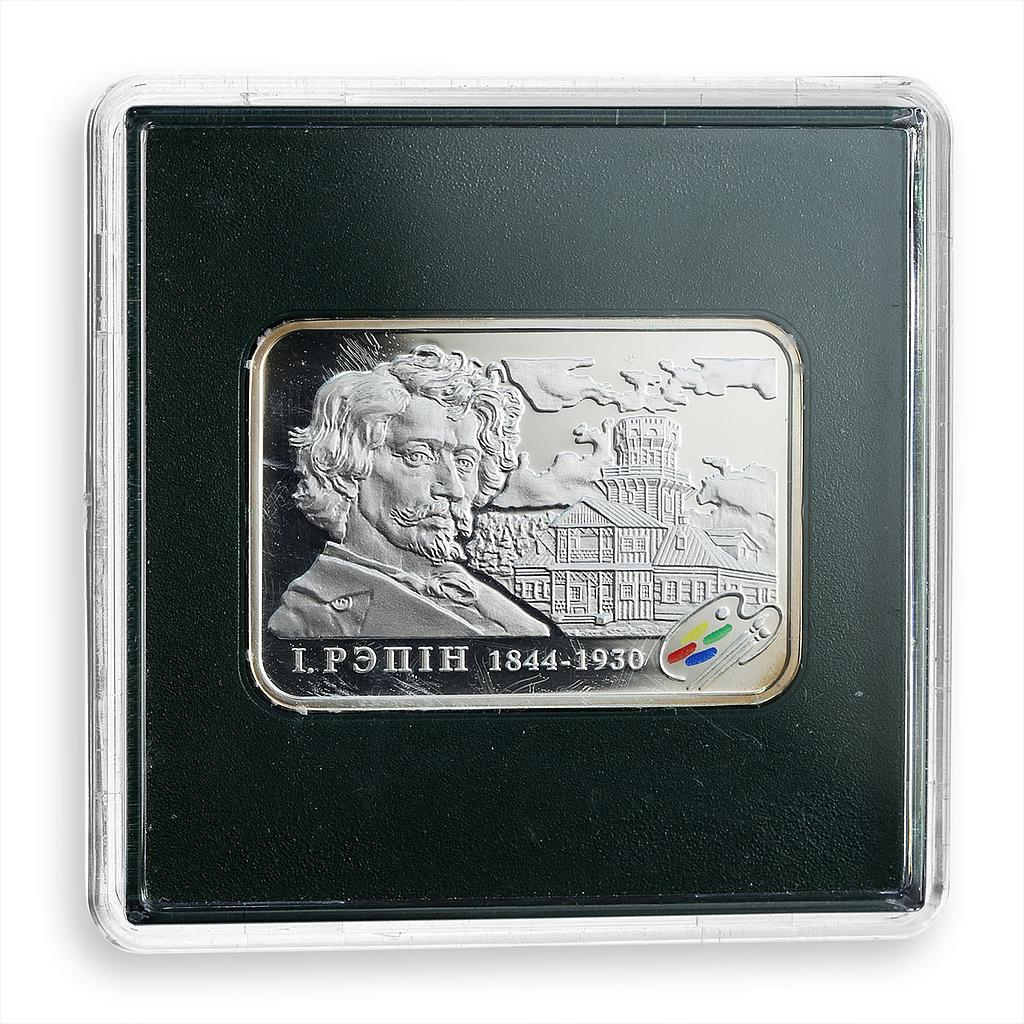 Belarus 20 rubles Ilya Repin Painters of the World art silver coin 2009