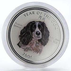 Cambodia 3000 riels Russian Spaniel Year of the Dog Lunar silver 1oz coin 2006