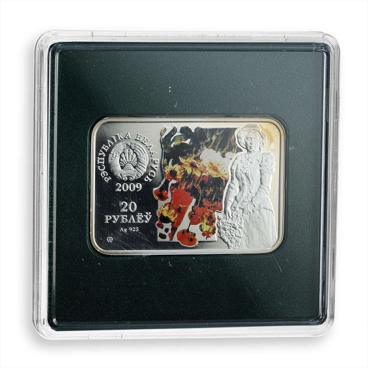 Belarus 20 rubles, Ilya Repin, Painters of the World, art, silver, coin 2009