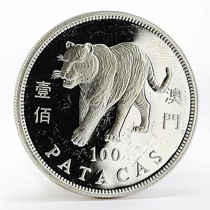 Macau 100 patacas Year of the Tiger proof silver coin 1998