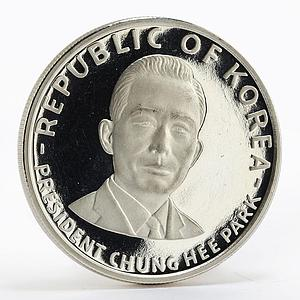 South Korea 250 won Park Chung Hee Silver proof coin 1970