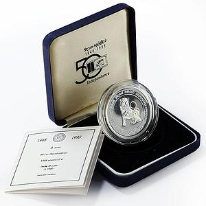 Sri Lanka 1000 rupees Lion statue 50 Years of Independence Silver Proof 1998