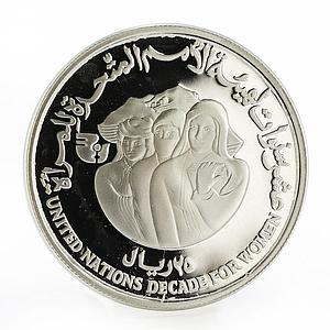 Yemen 25 Riyal United Nations Decade for Women Silver Coin Proof 1985
