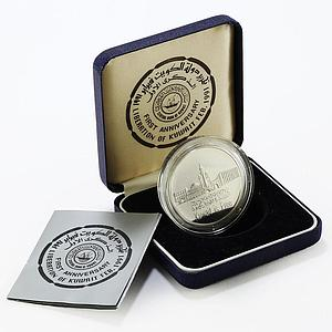 Kuwait 5 dinars 1st Anniversary of Liberation Day proof silver coin 1991