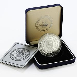 Kuwait 5 dinar Liberation Day 5th Anniversary proof silver coin 1996