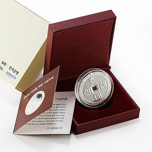 Korea 20000 Won 560th Year of Hangeul - Alphabet proof silver coin 2006
