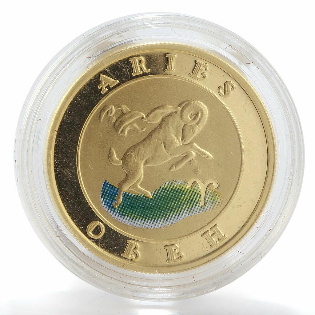Armenia 10000 dram Zodiac Aries proof gold coin 2009