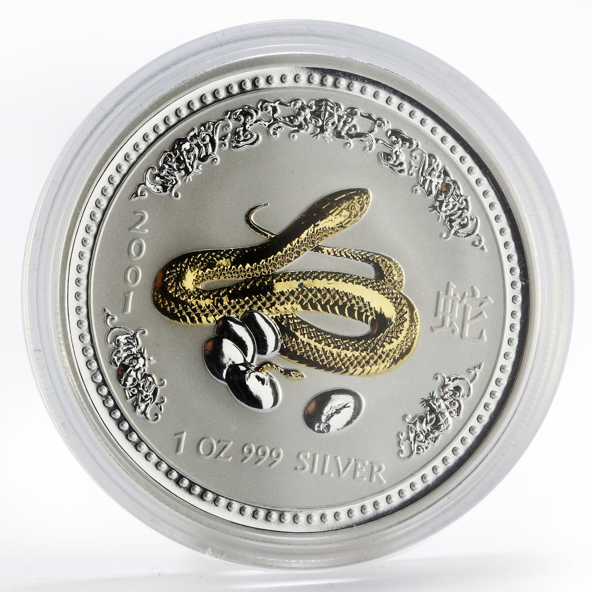 Australia 1 Dollar Lunar Year of the Snake gilded silver coin 1oz 2001