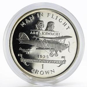 Isle of Man 1 crown Aircraft Man in Flight Abe and Kawachi proof silver 1995