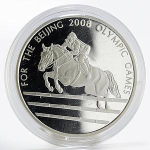 Somali 250 shillings Man on the Horse Beijing Olympic Games silver coin 2007