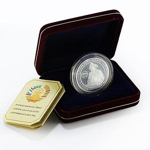 Tajikistan 1 somoni 800th Anniversary of Jaloliddini Rumi proof silver coin 2007