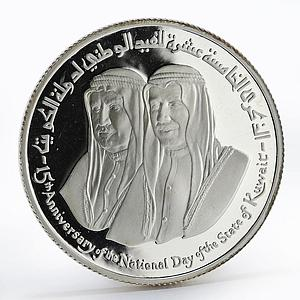 Kuwait 2 dinars 15th Anniversary of Independance silver proof coin 1976