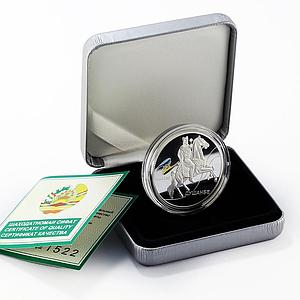 Tajikistan 5 somoni 10 Years Eurasian Economic Community proof silver coin 2010