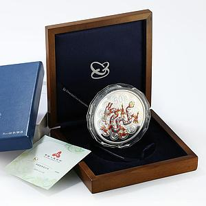 China 50 yuan Year of the Dragon proof silver coin 2012