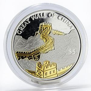 Liberia 5 dollars Great Wall of China gilded proof silver coin 2006