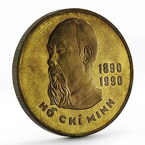Vietnam 20 dong 100th Anniversary Birth of Ho Chi Minh coin 1989