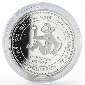 Bhutan 300 ngultrums Year of the Monkey proof silver coin 1996