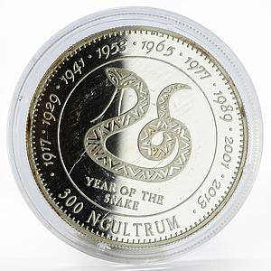 Bhutan 300 ngultrums Year of the Snake proof silver coin 1996