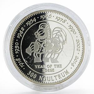 Bhutan 300 ngultrums Year of the Horse proof silver coin 1996