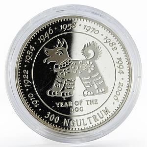 Bhutan 300 ngultrums Year of the Dog proof silver coin 1996