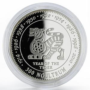 Bhutan 300 ngultrums Year of the Tiger proof silver coin 1996