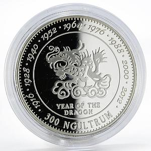 Bhutan 300 ngultrums Year of the Dragon proof silver coin 1996