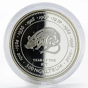 Bhutan 300 ngultrums Year of the Rat proof silver coin 1996