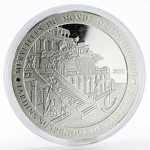 Ivory Coast 1500 francs Hanging Gardens of Babylon proof silver coin 2010