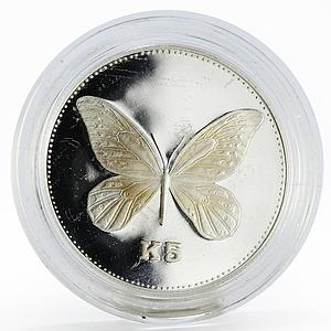 Papua New Guinea 5 kina National Emblem Queen Butterfly proof silver coin 1992
